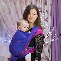 9853c69b4706 Жаккардовые Шарфы в категории рюкзаки для переноски детей, слинги в ...