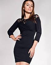 Женское платье-мини с гипюром (Картье jd), фото 3