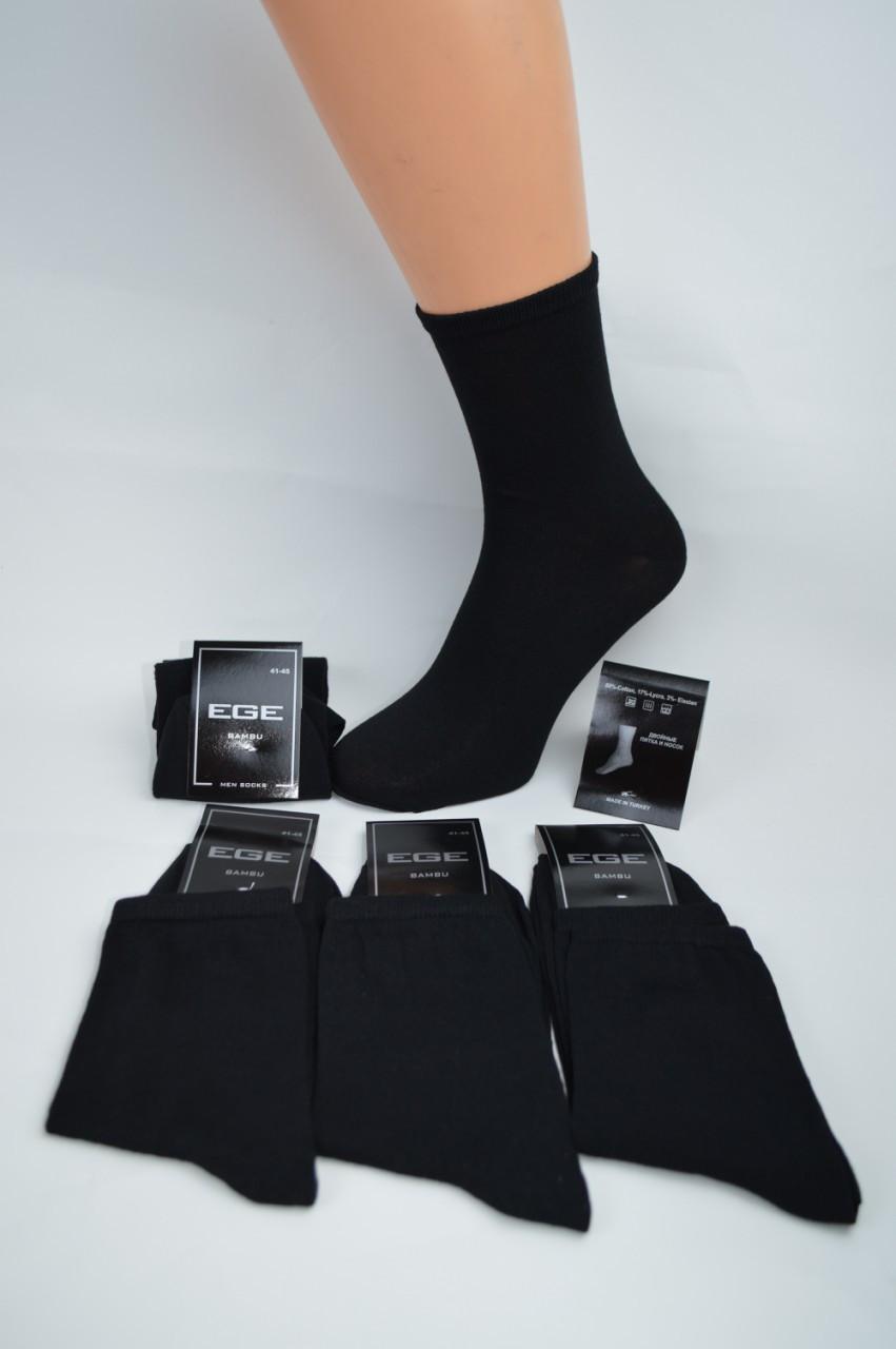 Носки мужские Турция - высокие классика коттон размер 41-45