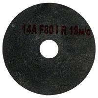 Круг вулканитовый Pilim - 125 х 10 х 32 мм, P60