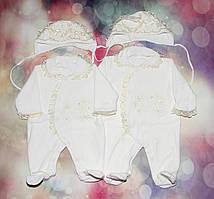 Набор одежды для новорожденных 627 велюр