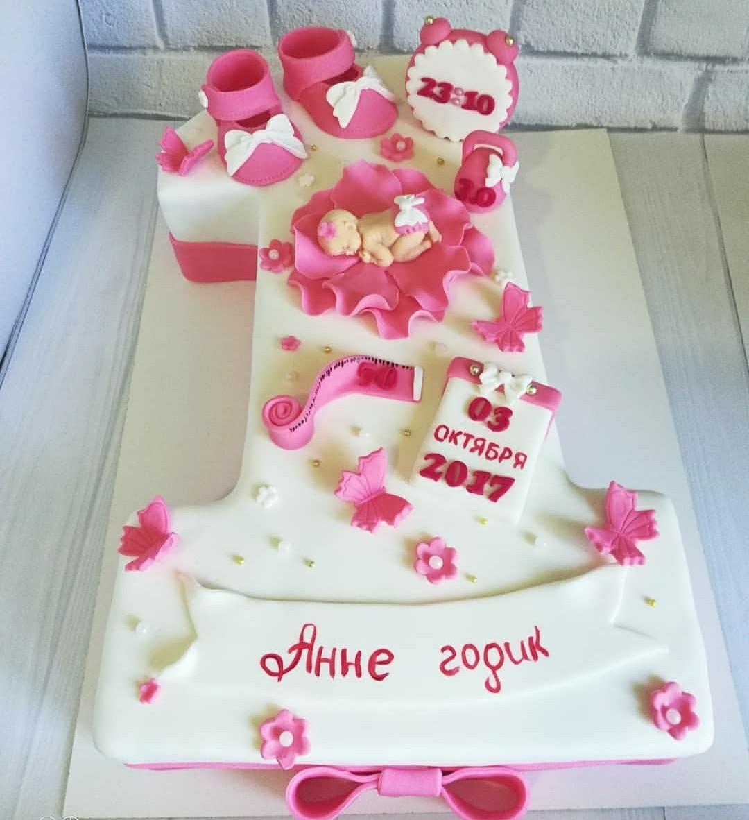 Торт на годик девочке 3