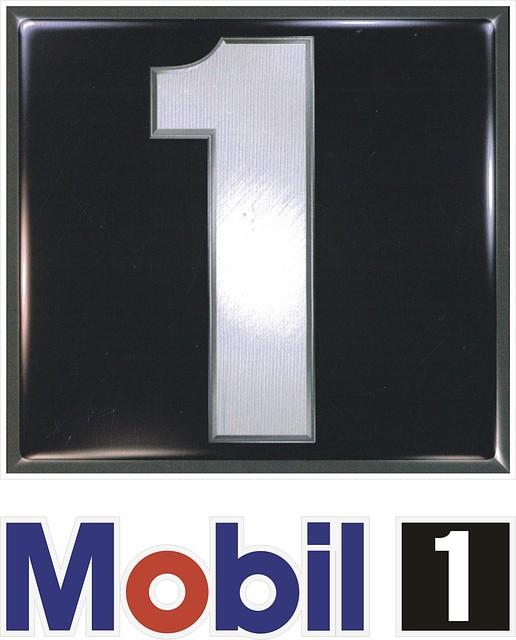 Tрансмиссионное масло Mobil