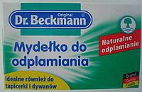 Мыло для удаления пятен Dr. Beckmann Naturalne odplamianie 100 g