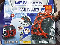 Браслеты противоскольжения PREMIUM, цепи на колеса, 6 шт, снег,R13-R19 Турция