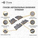 Резиновые коврики Ssang Yong Rexton W 2013- Stingray, фото 4