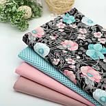 """Ткань хлопковая """"Анемоны розовые и бирюзовые с серыми ветками"""" на чёрном (№1838), фото 2"""