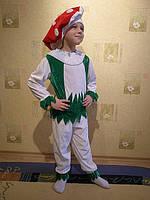 Гриб-мухомор — карнавальный костюм