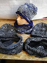 Комплект люрекс с шарфиком баф
