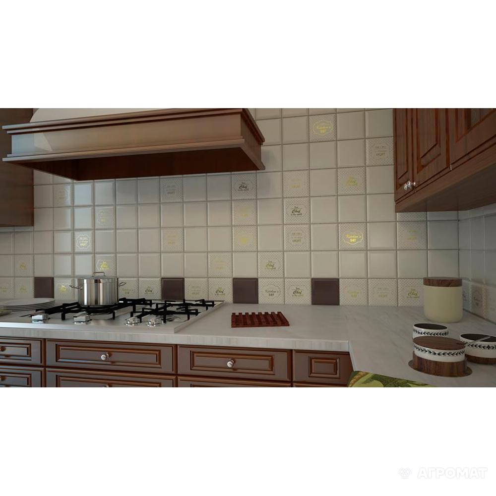 Плитка Monopole Ceramica Kitchen DECOR HAPPY декор арт.(284586)