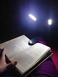 Светодиодная USB лампа для чтения на прищепке 150LM, фото 2