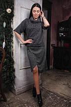 """Ангоровый женский костюм-двойка """"Сonstance"""" с мини-юбкой (3 цвета), фото 3"""