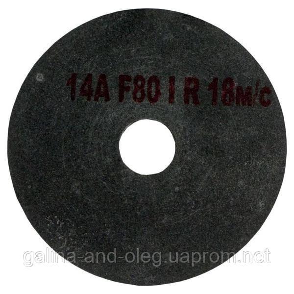Круг вулканитовый Pilim - 150 х 10 х 32 мм, P80