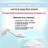 Песочный насос с хлоргенератором Intex 28676, 6 000 л/ч хлор 7 г/ч, фото 7