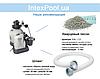 Песочный насос с хлоргенератором Intex 28676, 6 000 л/ч хлор 7 г/ч, фото 10