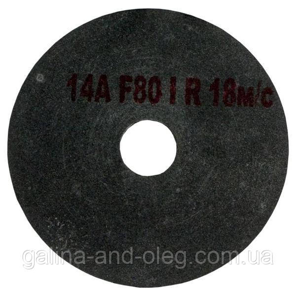 Круг вулканитовый (Украина) - 150 х 10 х 32 мм, P120