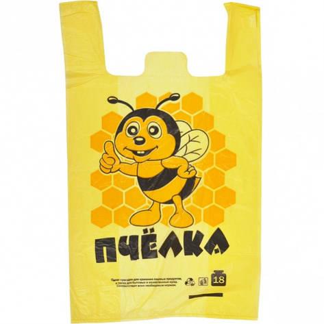 Пакет полиэтиленовый майка «Пчелка»   П/п, фото 2
