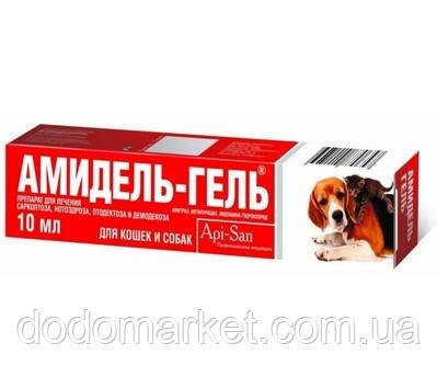 Лечебный гель для собак  Амидель-Гель10 мл