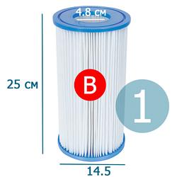 Сменный картридж для фильтр насоса Intex 29005 тип «B» 1 шт, 14.5 х 25 см