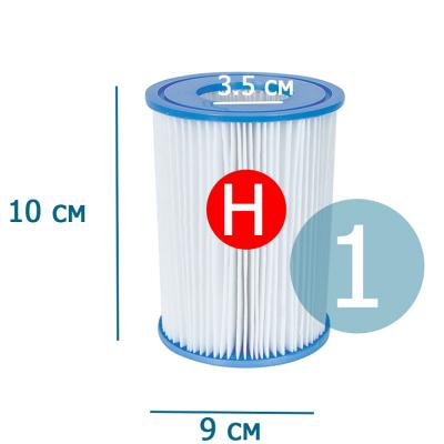 Сменный картридж для фильтр насоса Intex 29007 тип «H», 1 шт, 10 х 9 см