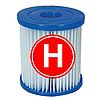 Сменный картридж для фильтр насоса Intex 29007 тип «H», 1 шт, 10 х 9 см, фото 3