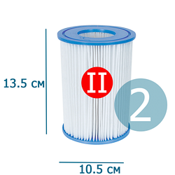 Сменный картридж для фильтр насоса Bestway 58094 тип «II» 2 шт, 13.6 х 10.6 см
