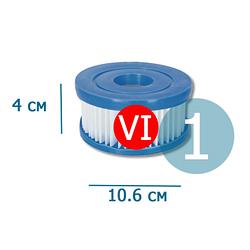 Сменный картридж для спа-джакузи Bestway 58239 тип «VI» 1 шт, 4 х 10.6 см