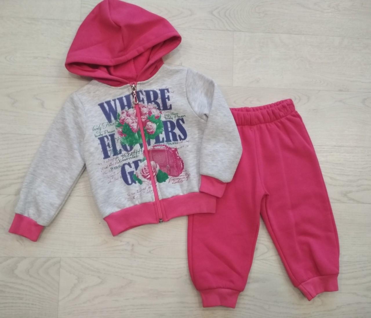 Спортивный костюм для девочки флис р. 80, 86, 92