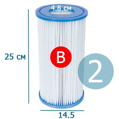 Сменный картридж для фильтр насоса Intex 29005 тип «B» 2 шт, 14.5 х 25 см