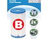 Сменный картридж для фильтр насоса Intex 29005 тип «B» 2 шт, 14.5 х 25 см, фото 9