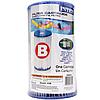 Сменный картридж для фильтр насоса Intex 29005 тип «B» 2 шт, 14.5 х 25 см, фото 10