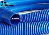Горированный шланг соединительный Intex 29083. Длина 7.6 м, диамерт 38 мм, фото 3