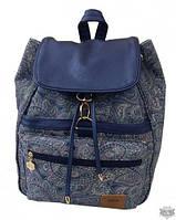 Подростковый рюкзак BAGGY BLUE PAISLEY ZIBI (ZB16.0672BP)