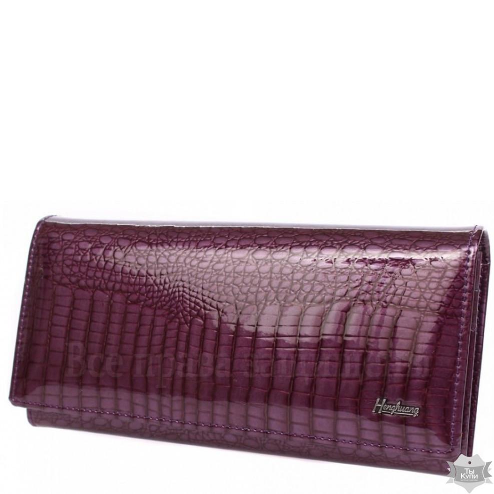 aea0b3285671 Фиолетовый женский кошелек из натуральной лакированной кожи Henghuang -  Arion-store - кожгалантерея и аксессуары