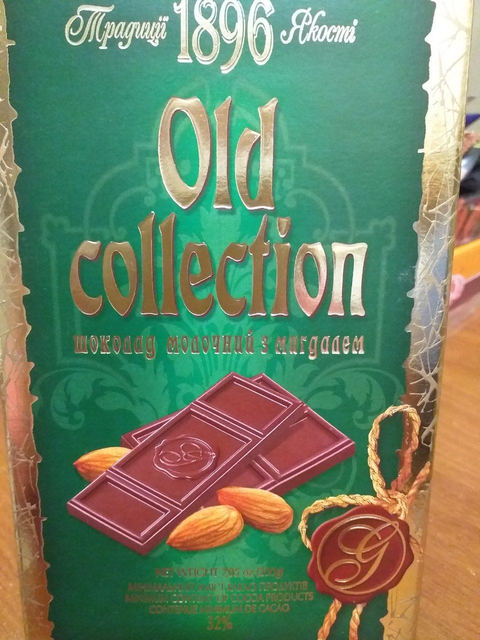 Молочный шоколад с мигдалем  200 грамм