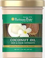 Puritan's Pride Coconut oil 7 OZ