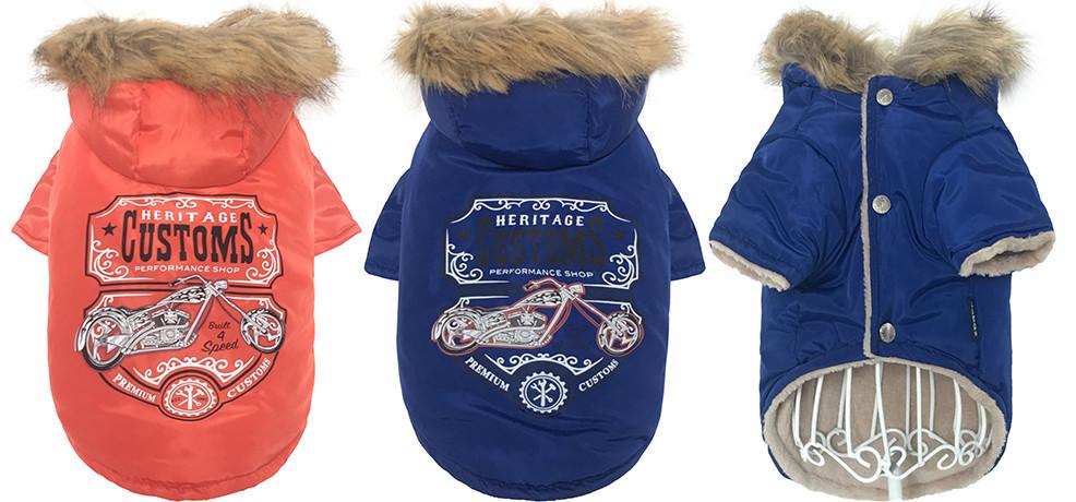 Куртка для животных Добаз,Customs синий