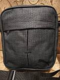 Барсетка puma мессенджер 600d для через плечо(только ОПТ), фото 2