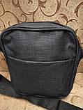 Барсетка puma мессенджер 600d для через плечо(только ОПТ), фото 4