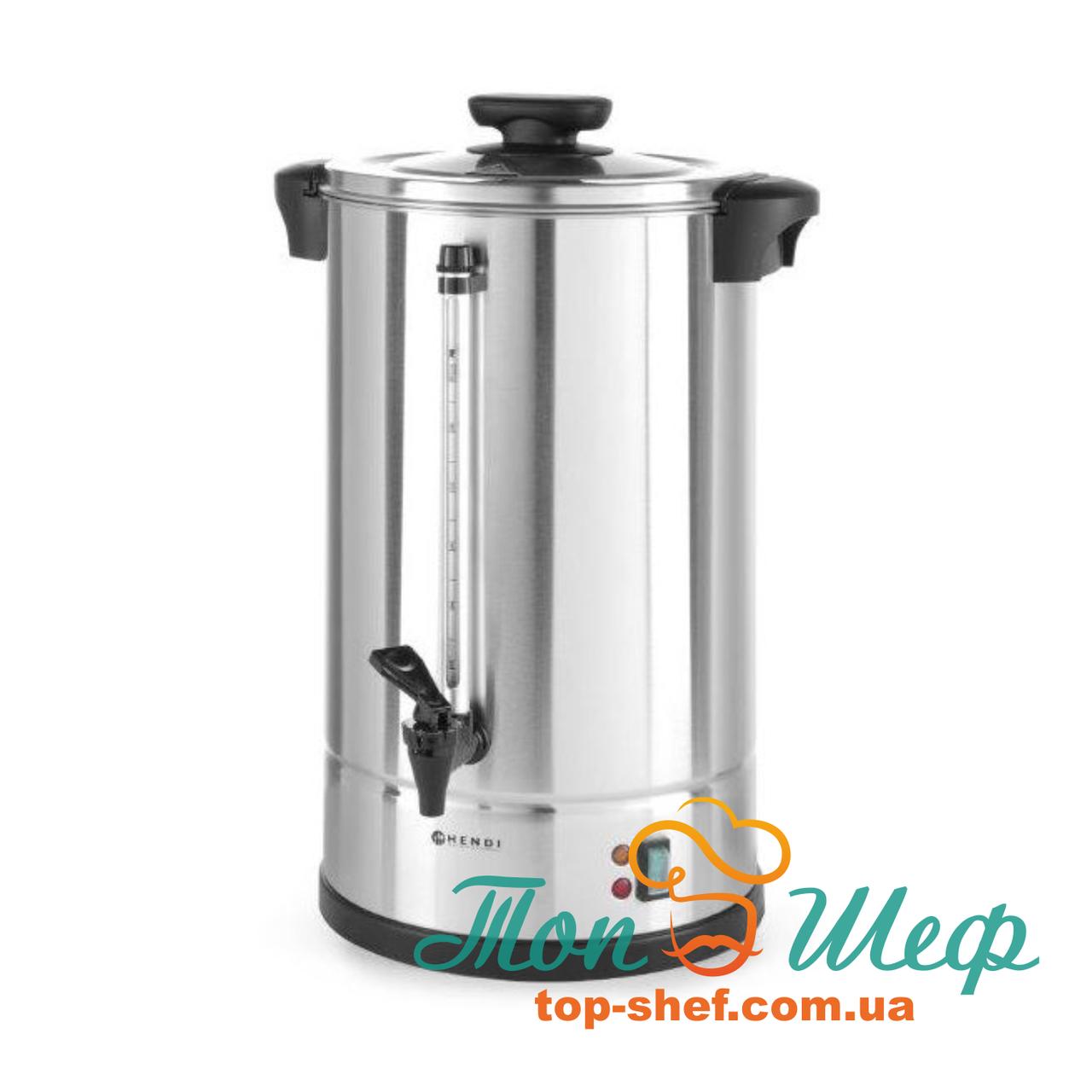 Кипятильник-кофеварка Hendi 211335 - 16л