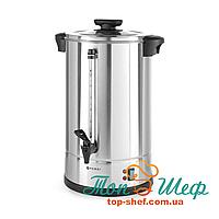Кипятильник-кофеварка Hendi 211335 - 16л, фото 1