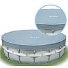 Тент для бассейна Intex 28041 (57900), каркасный 549 см, фото 3