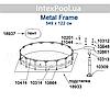 Тент для бассейна Intex 28041 box, каркасный 549 см, фото 9
