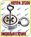 Поисковый неодимовый магнит Непра 2F200 двухсторонний, ТЕПЕРЬ В УКРАИНЕ!, фото 3