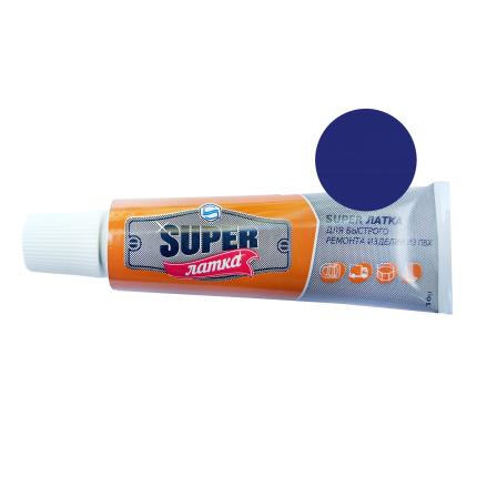 Жидкий ПВХ «Super Латка» 70011, темно-синий 10 г