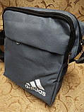 Спортивные барсетка adidas Оксфорд ткань(только ОПТ)Сумка для через плечо, фото 2