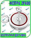 Поисковый неодимовый магнит Непра 2F600 двухсторонний, ЕДИНСТВЕННЫЙ ДИЛЕР В УКРАИНЕ!, фото 2