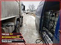 Дизельне Паливо ЕВРО 5 ЗИМА (-25), Доставка до Стройтехники, Фур, Генераторов.