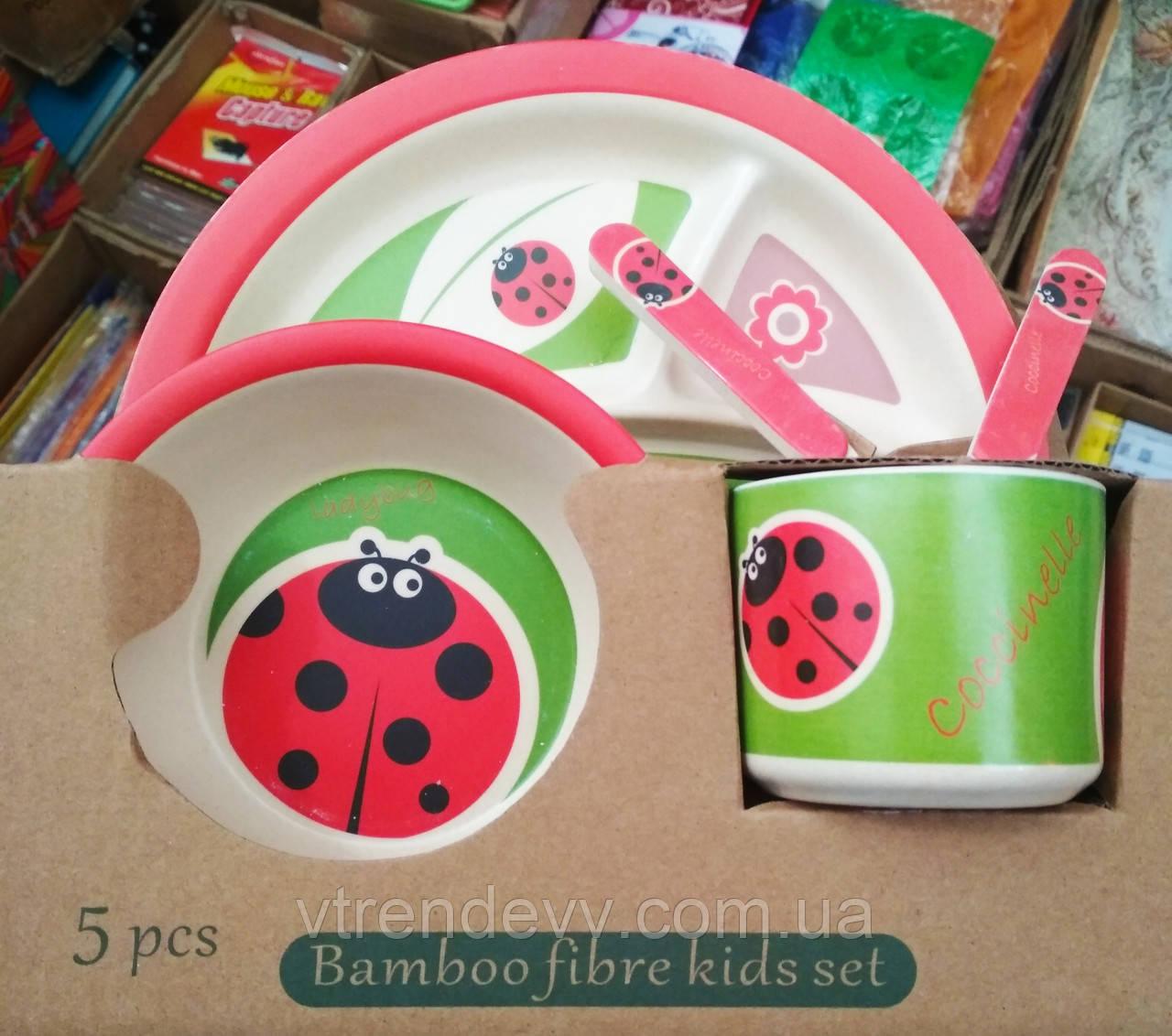 Набор детской посуды из бамбука Bamboo Fibre kids set Божья коровка 5 в 1