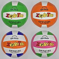 Волейбольный мяч микаса 300 в Украине. Сравнить цены 9e7eb31bb775b